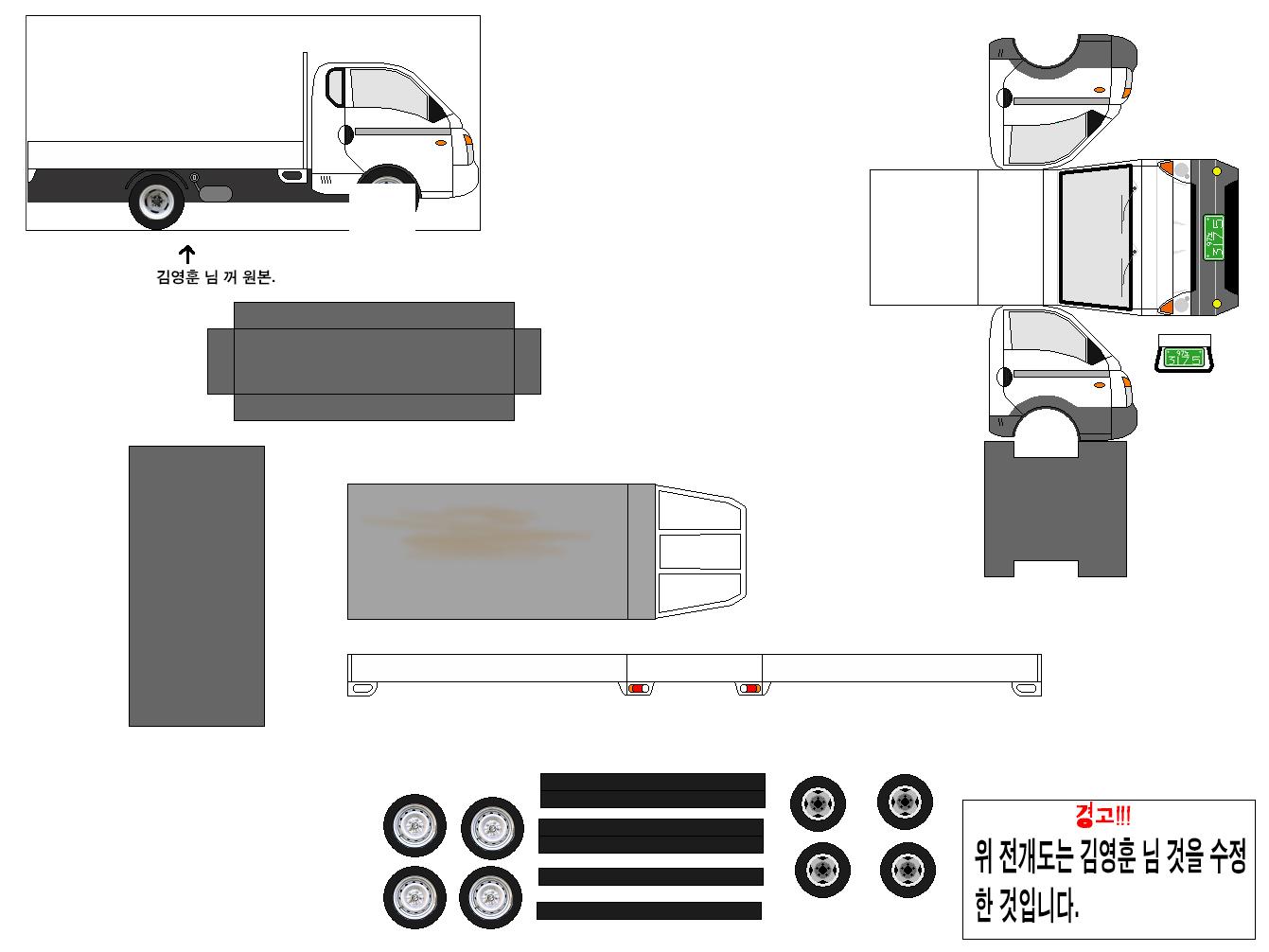 현대 포터2 초장축 일반캐빈 카고트럭 (2004_) 수정....jpg