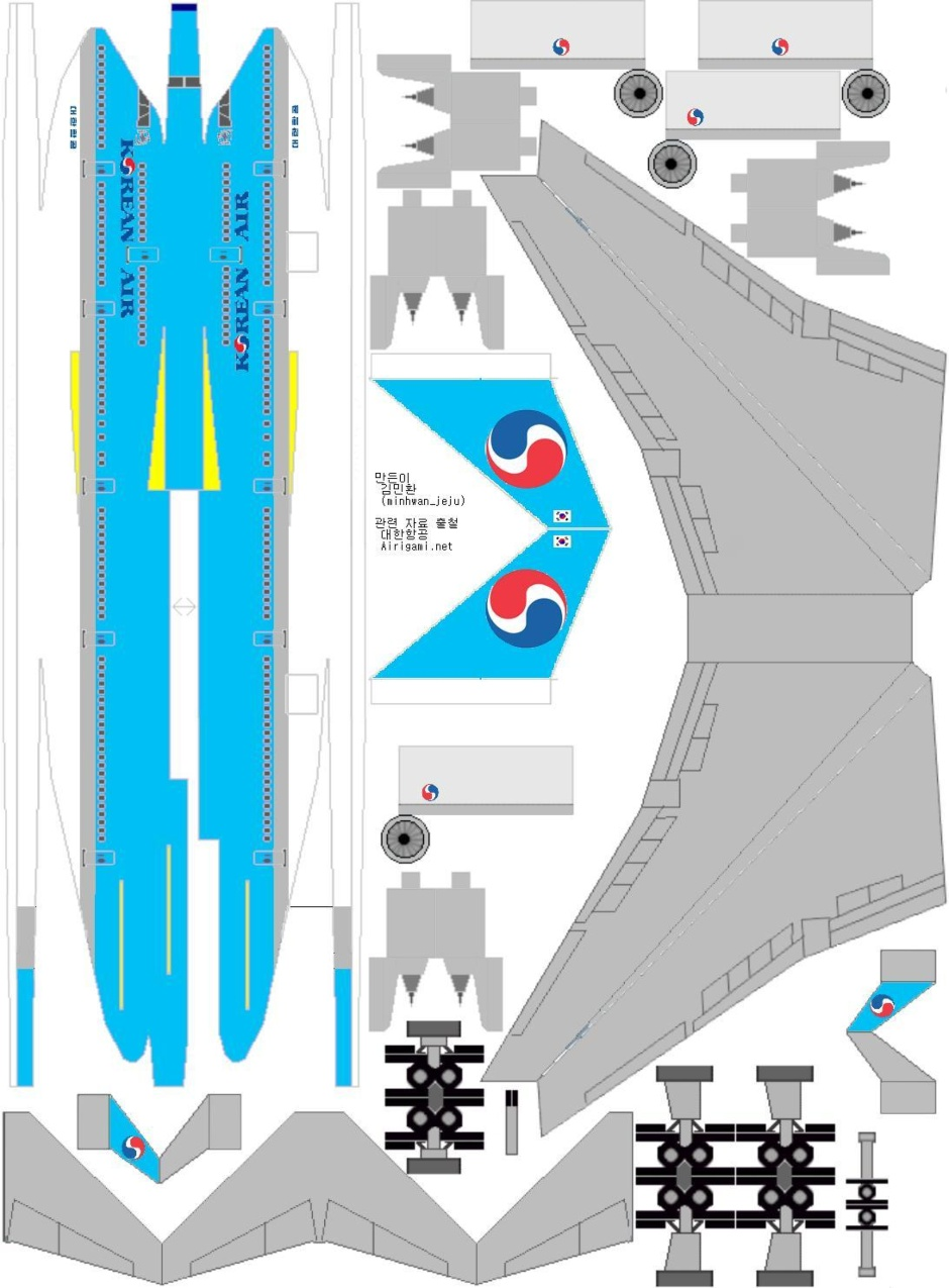 보잉747-400.jpg