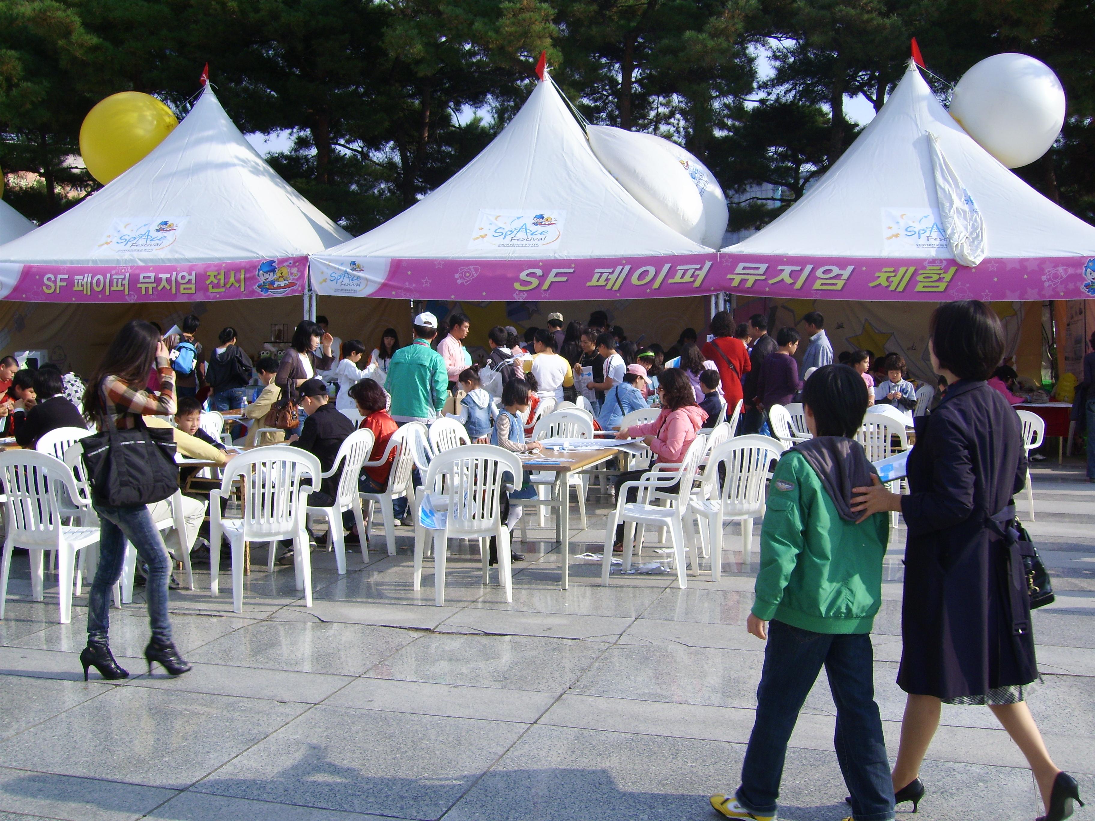 DSCI0046.JPG